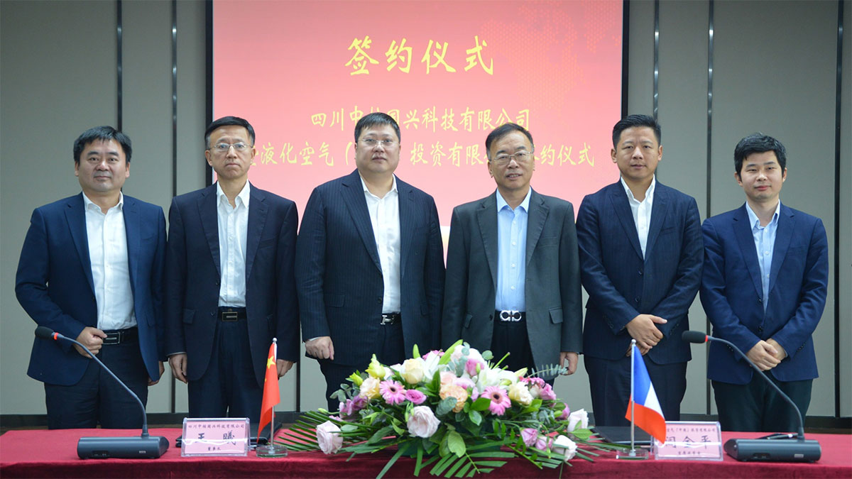 Air Liquide China