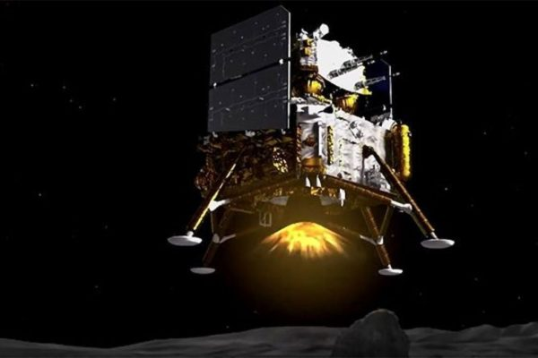 Chinese Chang'e-5 Moon Mission Probe touches down