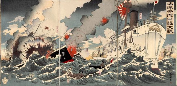 A short history of the First Sino-Japanese War