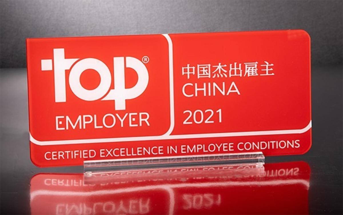 Top Employer China