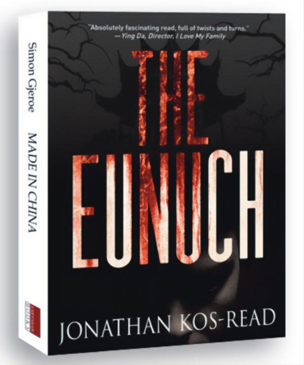 The Eunuch by Jonathan Kos-Read