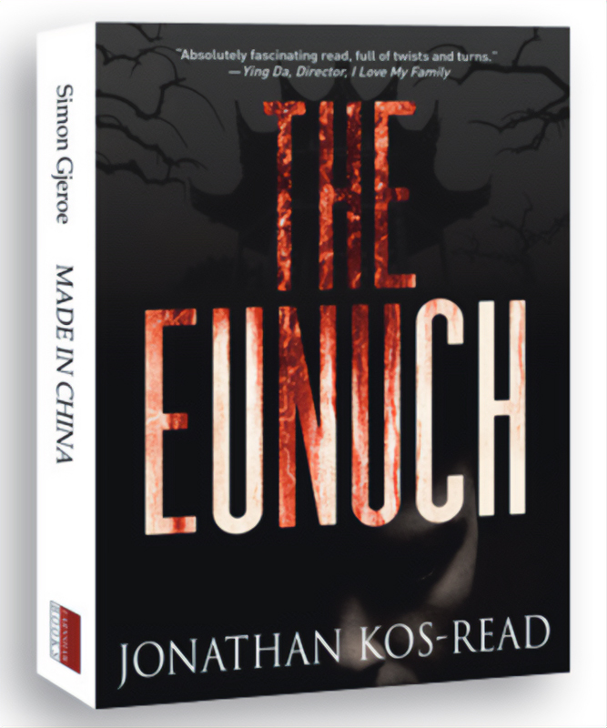 the-eunuch