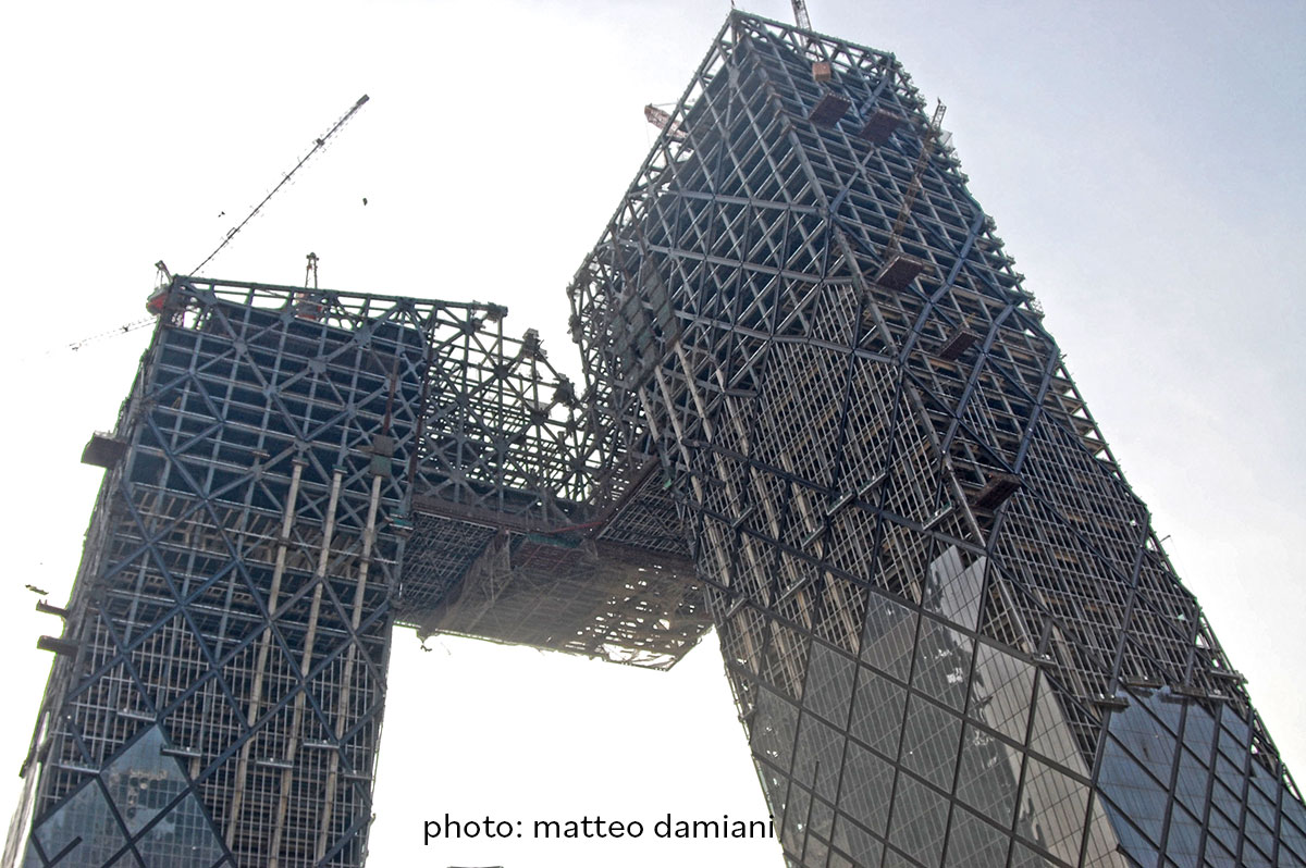 Photos of Beijing's CCTV headquarters