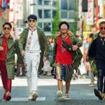 , 'Detective Chinatown 3' continues to lead Chinese mainland box office