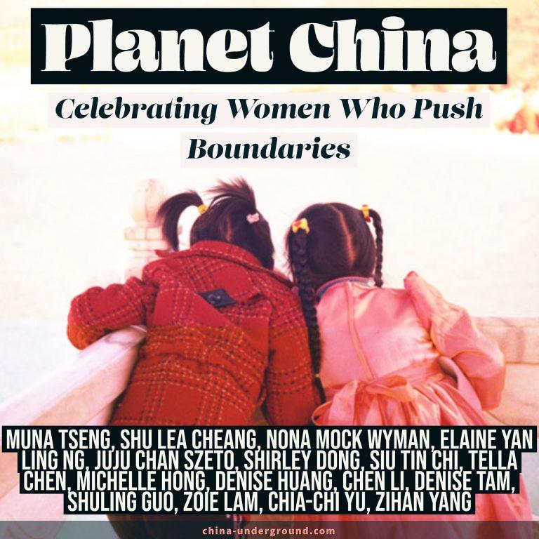 planet china 11 celebrating women who bush boundaries