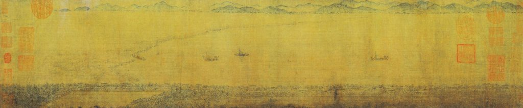 View of Qiantang Tide-hand scroll - ink and color on silk, 17.4 high x 83 wide cm. Located at the Palace Museum, Beijing. Qiantang was the Song Dynasty name for Hangzhou