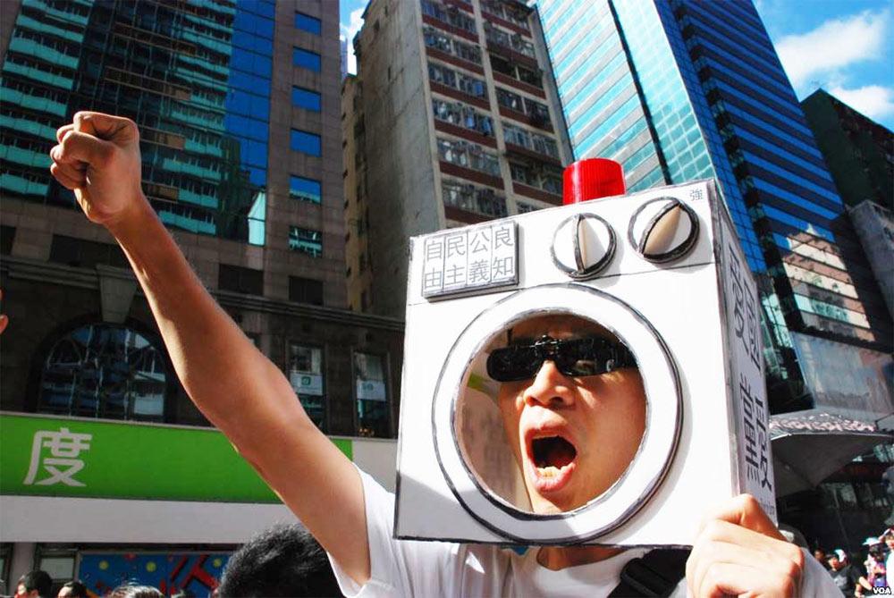 brainwashing-machine kacey wong