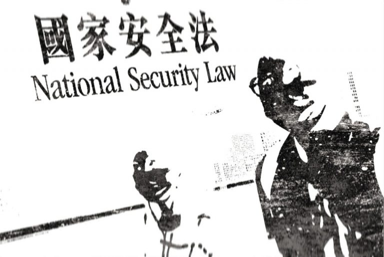 national-security-law