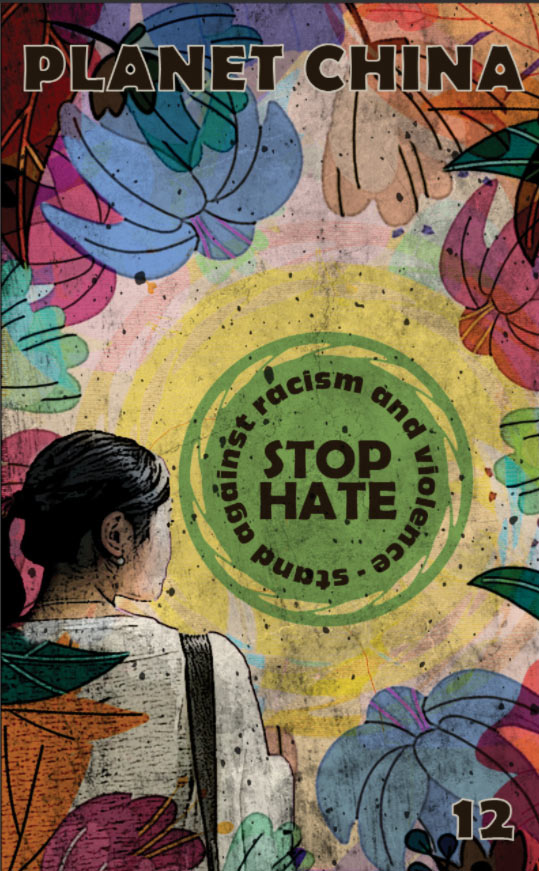STOP HATE, Planet China Vol.12: STOP HATE, Stand against racism and violence