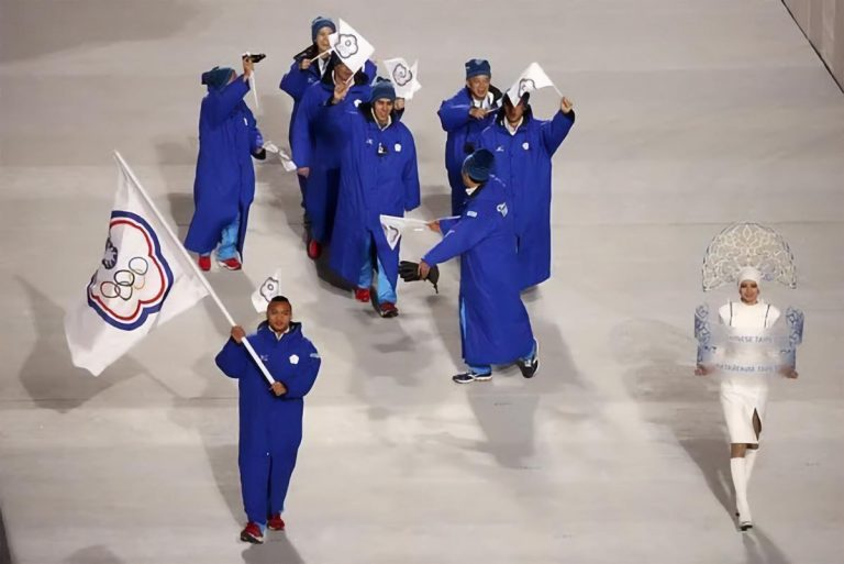 Why is Taiwan in the Olympics called Chinese Taipei?