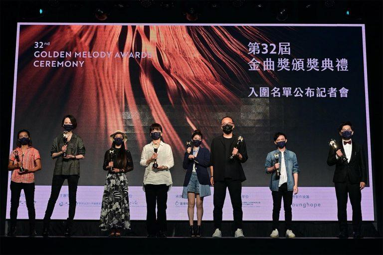 32nd Golden Melody Awards Ceremony