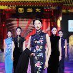 Shenyang Cheongsam Culture Festival