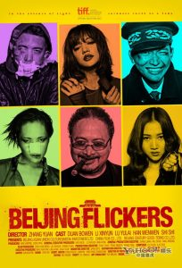 "Poster for the movie ""Beijing Flickers"""
