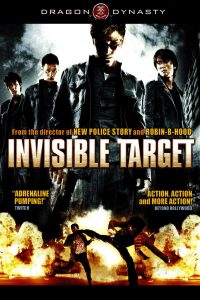 "Poster for the movie ""Invisible Target"""