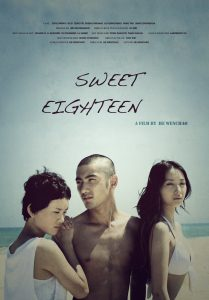 """Poster for the movie """"Sweet Eighteen"""""""