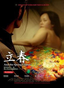 "Poster for the movie ""And the Spring Comes"""