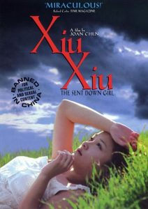"Poster for the movie ""Xiu Xiu: The Sent-Down Girl"""
