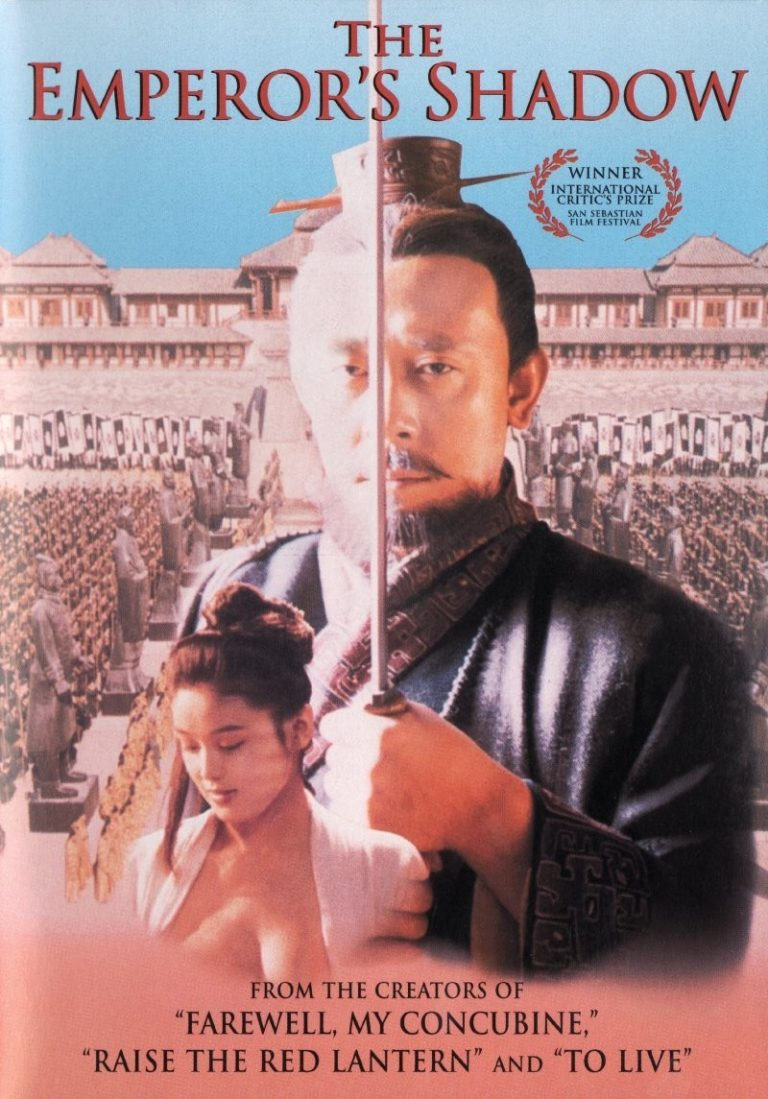 "Poster for the movie ""The Emperor's Shadow"""
