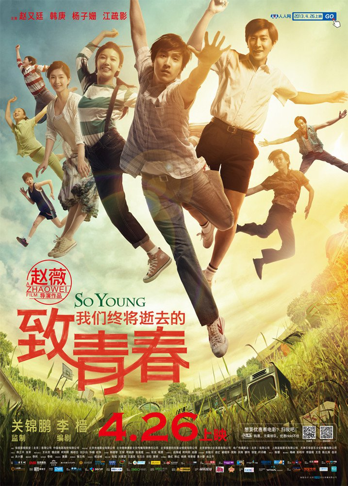 "Poster for the movie ""So Young"""