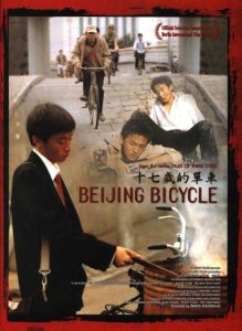 "Poster for the movie ""Beijing Bicycle"""