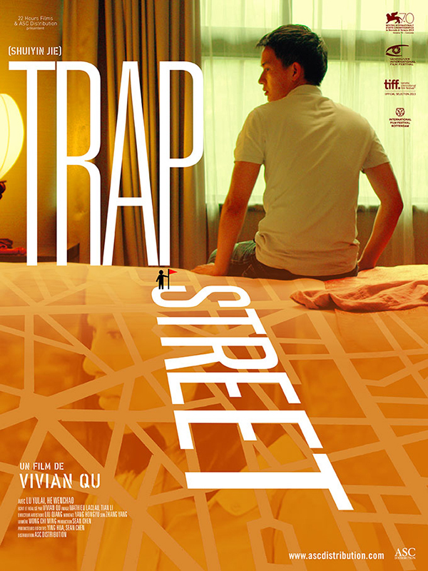 "Poster for the movie ""Trap Street"""