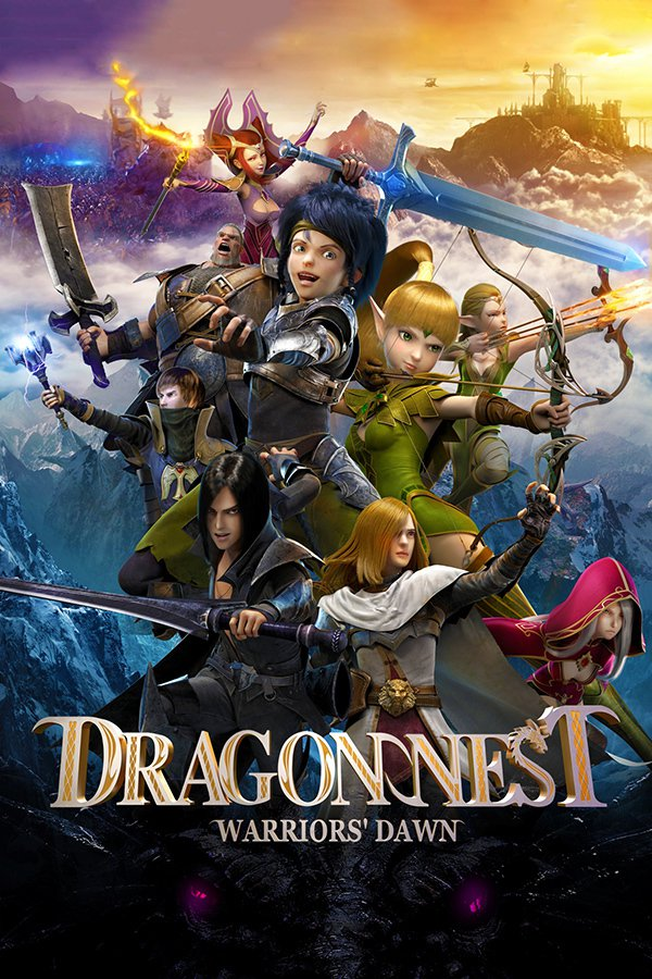 "Poster for the movie ""Dragon Nest: Warriors' Dawn"""