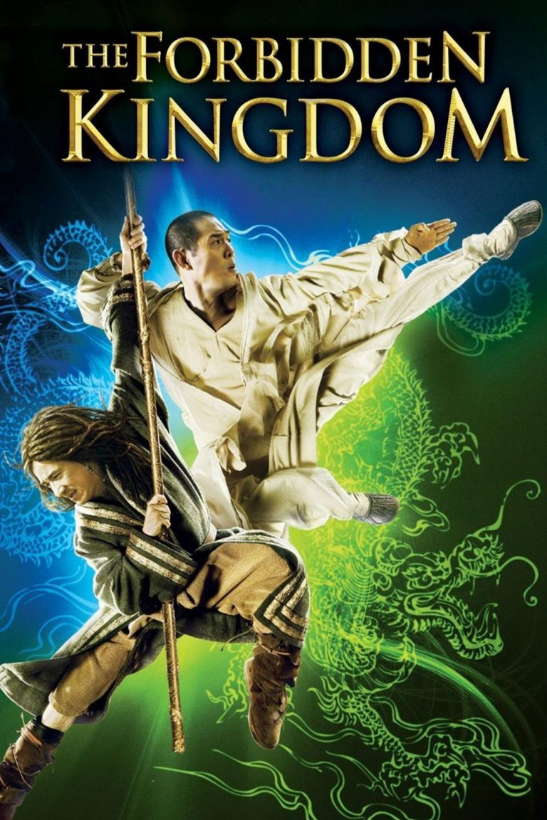 "Poster for the movie ""The Forbidden Kingdom"""