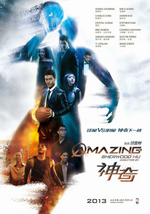 "Poster for the movie ""Amazing"""