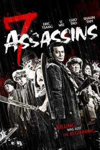 "Poster for the movie ""7 Assassins"""
