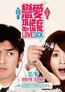 "Poster for the movie ""Lovesick"""