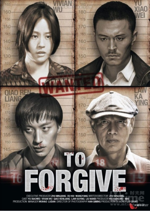 "Poster for the movie ""To Forgive"""