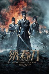 "Poster for the movie ""Brotherhood of Blades"""
