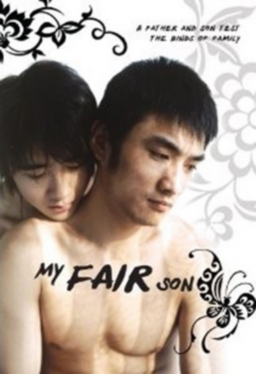 "Poster for the movie ""My Fair Son"""