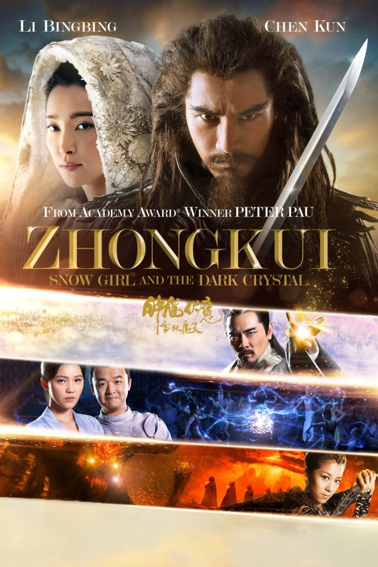 "Poster for the movie ""Zhongkui: Snow Girl and the Dark Crystal"""