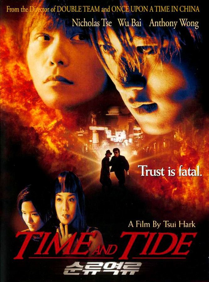 "Poster for the movie ""Time and Tide"""