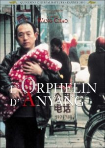 """Poster for the movie """"The Orphan of Anyang"""""""