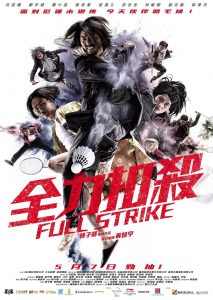 "Poster for the movie ""Full Strike"""