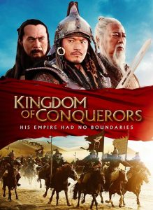 "Poster for the movie ""Kingdom of Conquerors"""