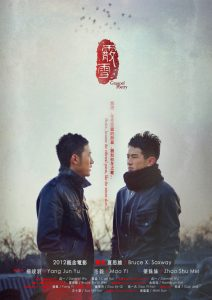 """Poster for the movie """"Graupel Poetry"""""""