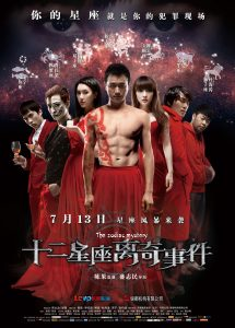 """Poster for the movie """"The Zodiac Mystery"""""""