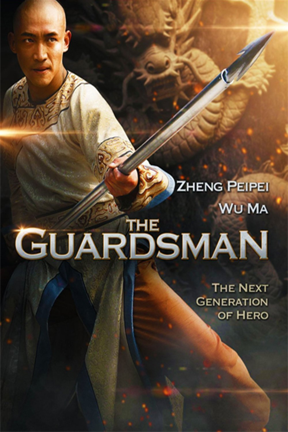 """Poster for the movie """"The Guardsman"""""""