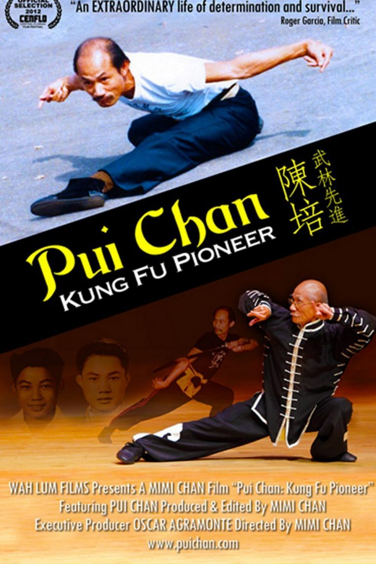 "Poster for the movie ""Pui Chan: Kung Fu Pioneer"""