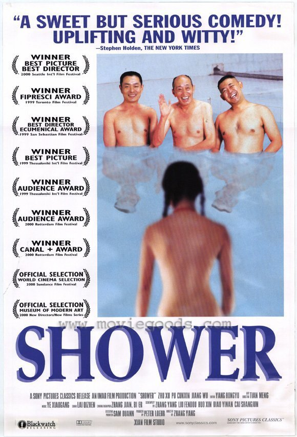 "Poster for the movie ""Shower"""