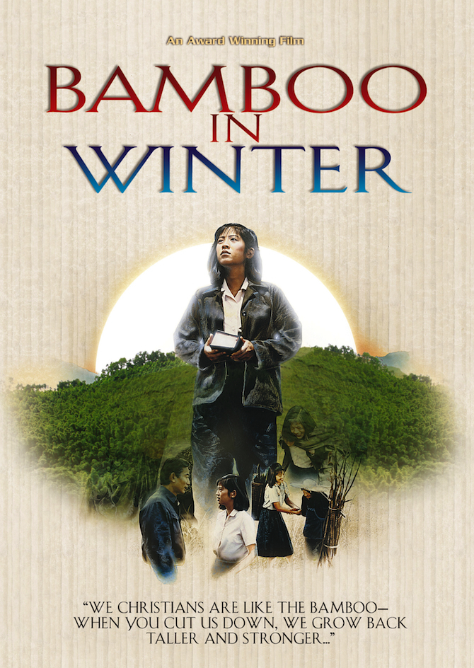 """Poster for the movie """"Bamboo In Winter"""""""