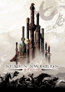 "Poster for the movie ""Seven Swords"""