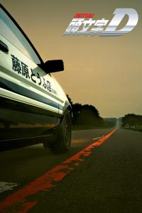 "Poster for the movie ""Initial D"""