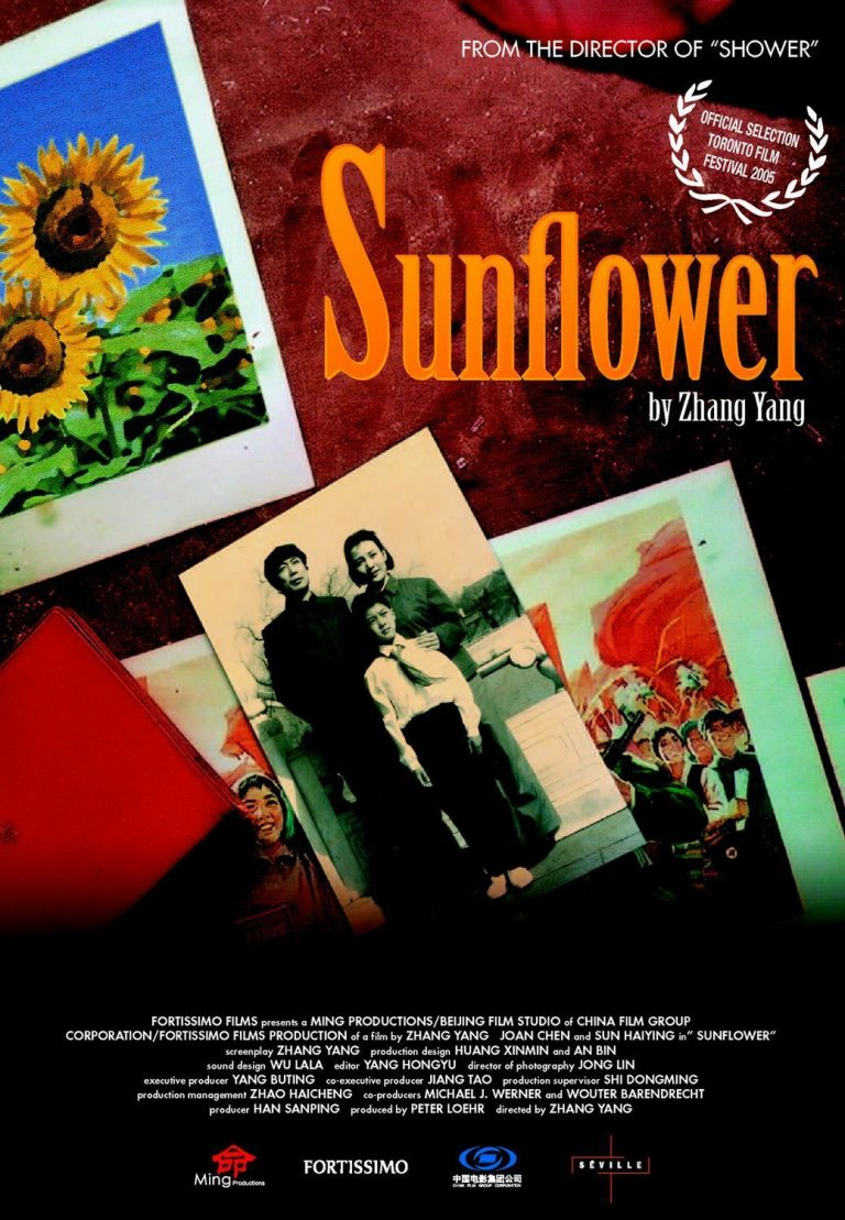"Poster for the movie ""Sunflower"""