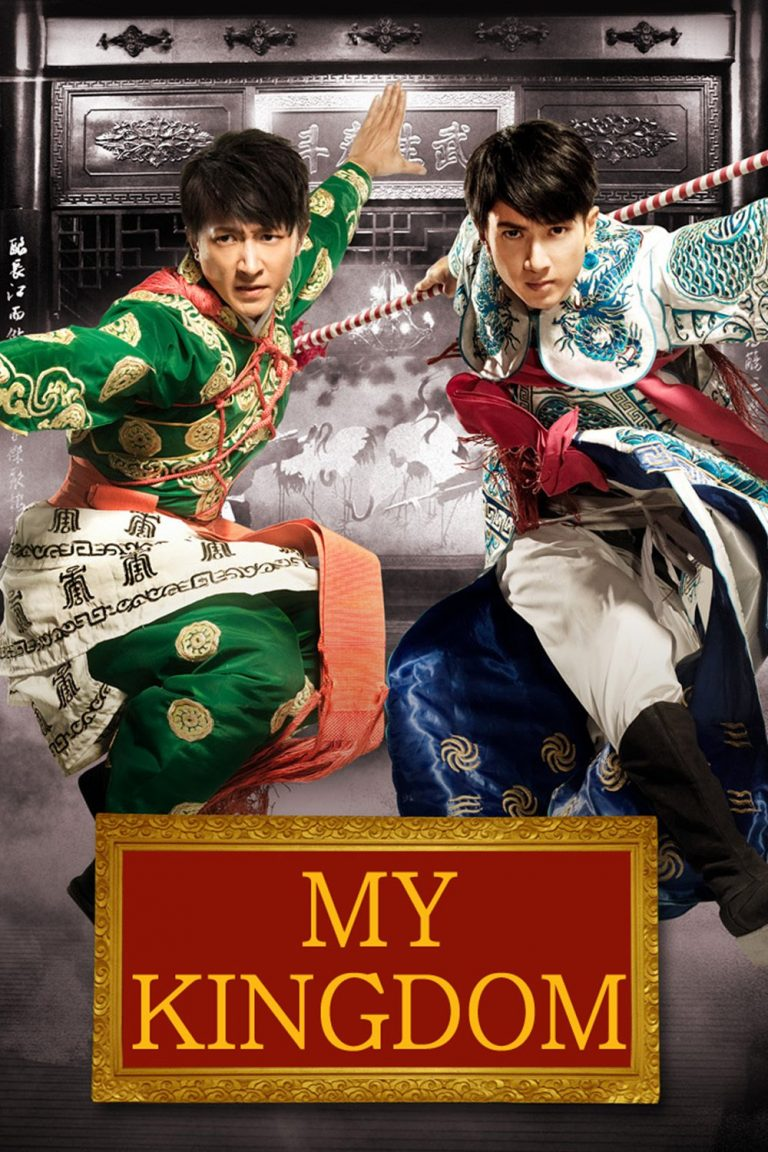 "Poster for the movie ""My Kingdom"""