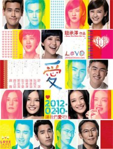 """Poster for the movie """"Love"""""""