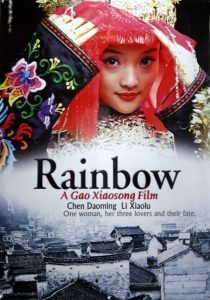 """Poster for the movie """"Rainbow"""""""
